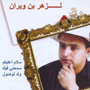 Lazher Ben Ouiran Foto artis