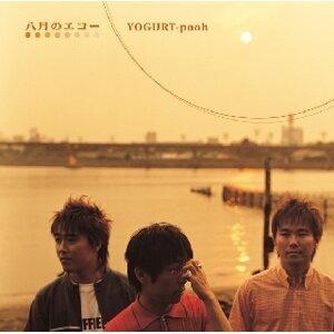 YOGURT-pooh
