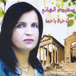 Saida El Hani Foto artis