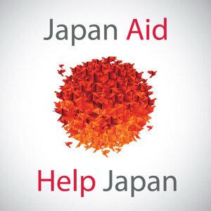 Japan Aid Foto artis