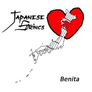 Japanese Strings Foto artis