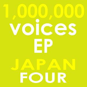 JapanFour Foto artis
