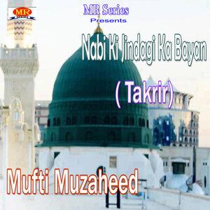 Mufti Muzaheed Foto artis