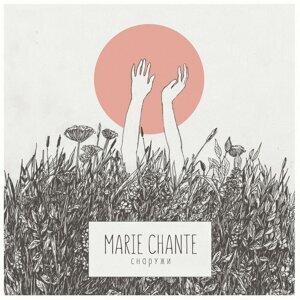 Marie Chante Foto artis