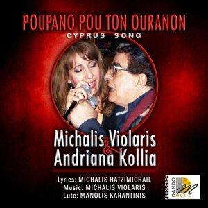 Michalis Violaris, Andriana Kollia Foto artis