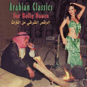 Salatin Al Tarab Orchestra 歌手頭像