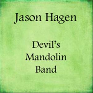 Jason Hagen Foto artis