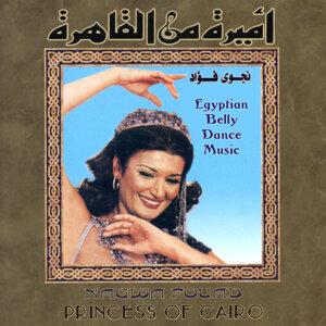 Hamouda Ali 歌手頭像