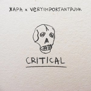 Жара, Very Important Punk Foto artis