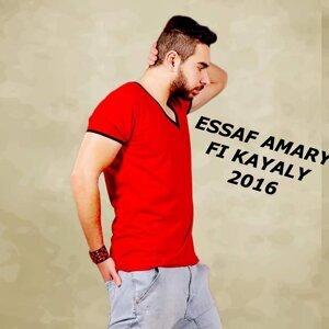 Essaf Amary Foto artis