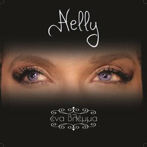 Nelly Aligizaki Foto artis
