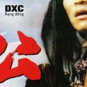 DXC Foto artis