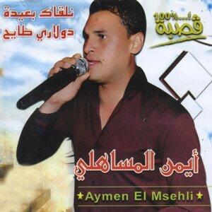 Aymen El Msehli Foto artis