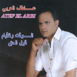 Atef El Arbi Foto artis