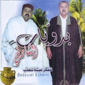 Mohamed Echarni Foto artis