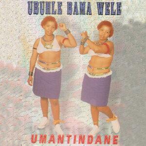 Ubuhle Bama Wele Foto artis