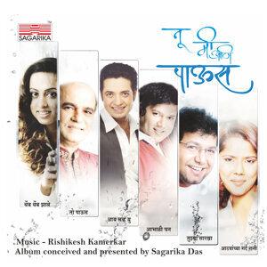 Rishikesh Kamerkar 歌手頭像
