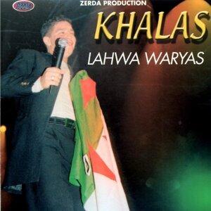 Khalas 歌手頭像