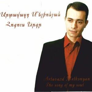 Artavazd Melkonyan Foto artis