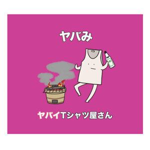 Yabai T-Shirts Yasan (ヤバイTシャツ屋さん) Foto artis