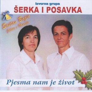 Serka i Posavka Foto artis