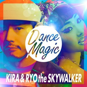 KIRA, RYO the SKYWALKER (KIRA, RYO the SKYWALKER) Foto artis