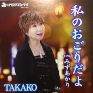 TAKAKO (TAKAKO) Foto artis