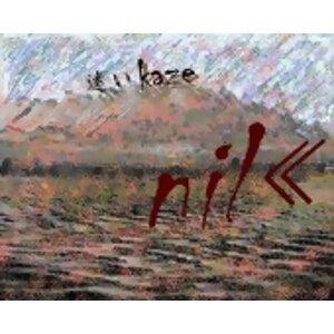 nili (nili≦) Foto artis