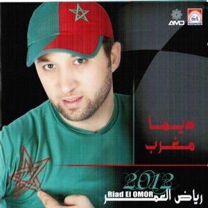 Riad el Omor Foto artis