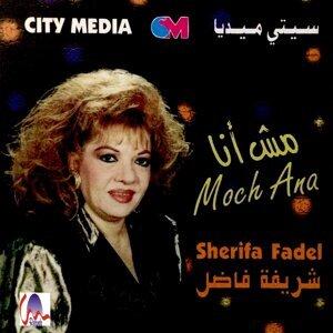 Sherifa Fadel Foto artis