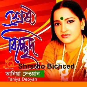 Taniya Deoyan Foto artis