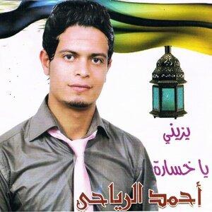 Ahmed Riyahi Foto artis