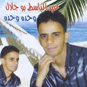 Abdelbaset Boujlal Foto artis