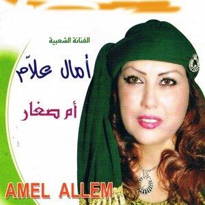 Amel Allem Foto artis