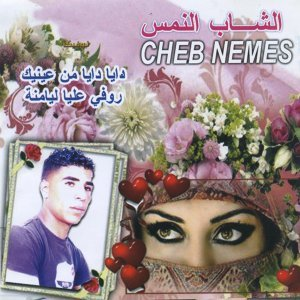 Cheb Nemes Foto artis