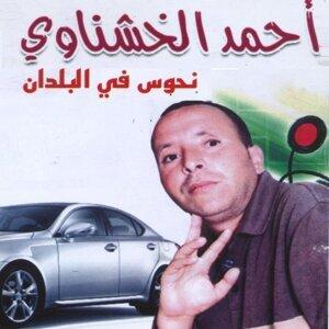Ahmed El Khachnaoui Foto artis