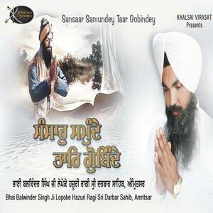 Bhai Balwinder Singh Ji Lopoke Hazuri Ragi Sri Darbar Sahib Amritsar Foto artis