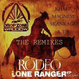 DJ Rodeo Foto artis