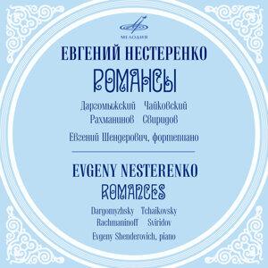 Evgeny Nesterenko, Evgeny Shenderovich Foto artis