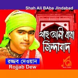 Rojjab Dew Foto artis
