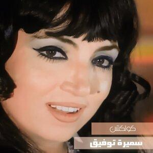 Samira Tawfek Foto artis