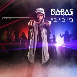 Dabas Foto artis