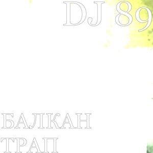 DJ 89 Foto artis