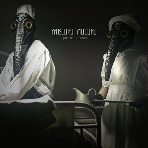 Yabloko Moloko feat. Jon Other Foto artis
