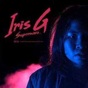 Iris G Foto artis