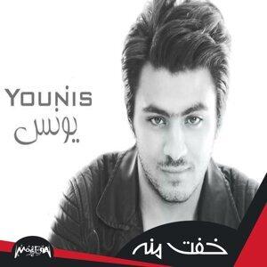 Younis Foto artis