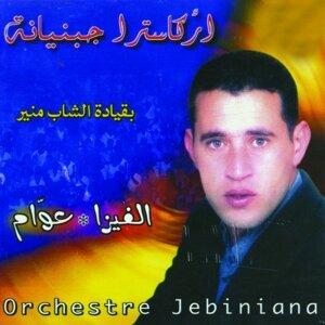 Orchestre Jbenyene, Cheb Mounir Foto artis