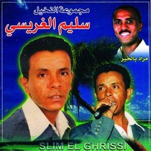 Slim El Ghrissi Foto artis