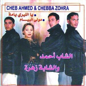 Cheb Ahmed, Chebba Zohra Foto artis