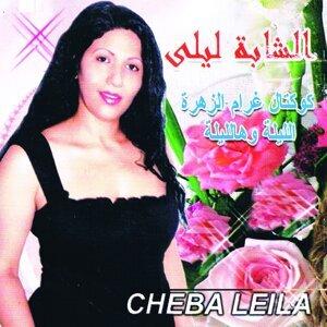Cheba Leila Foto artis